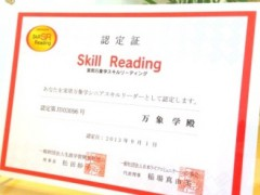 counseling_img07