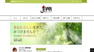 セブンハピネス@稲場真由美のJBANブログ