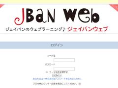jbanweb