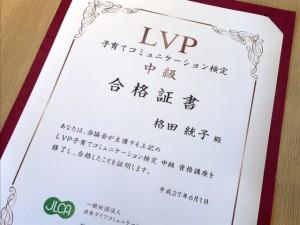 jbanweb_LVP