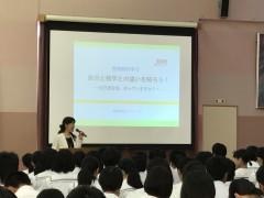 庄西中学校5