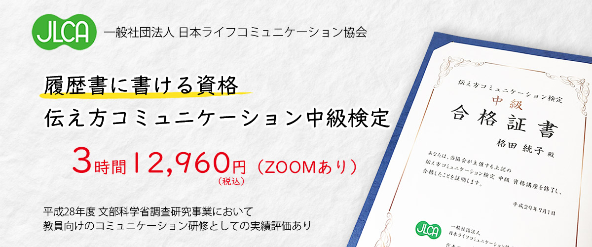 jban-t-comy1200 (2)