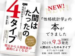 jban-hp-top-s書籍