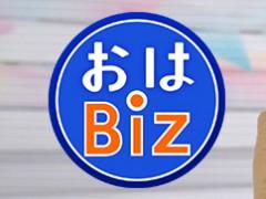main_biz